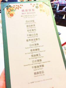 -vegelink-hk-vegetarian-vegan-food-creative-menu
